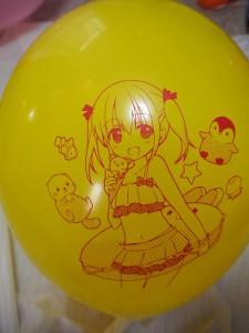14_yellow
