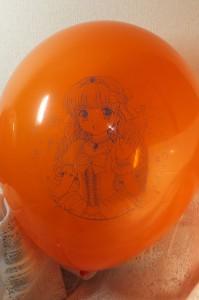 Jオレンジ